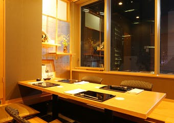和食 銀座四季庵の写真