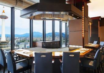鉄板焼 五山望/ホテルグランヴィア京都の写真