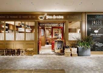 BISTRO & CREPERIE Pan de mere/グランフロント大阪の写真
