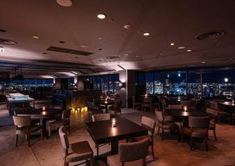 メインダイニング カバーナ/アゴーラ福岡山の上ホテル&スパ