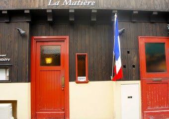 La Matiereの写真
