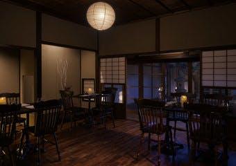 篠山城下町 ホテル NIPPONIA image