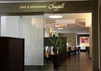 カフェ&バイキング シャガール/千里阪急ホテルの写真