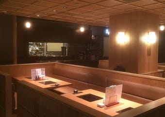宮崎牛指定店 和食お通 六本木の写真