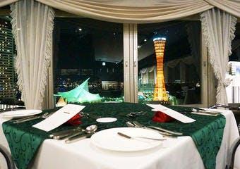 神戸倶楽部 神戸ポートタワーホテル image