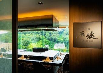 PROVENCE DINING/松山全日空ホテル14Fの写真