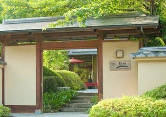 京雅 京都・嵐山 ご清遊の宿 らんざん image