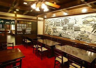 京懐石 美濃吉/京都新阪急ホテルの写真