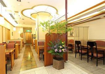日本料理 ぎん/新横浜グレイスホテル