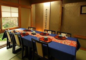 料理処 松風苑の写真