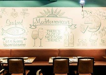 D's Mediterranean Kitchen image