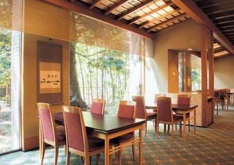 京料理 たん熊北店 Directed by M.Kurisu/リーガロイヤルホテル東京の写真