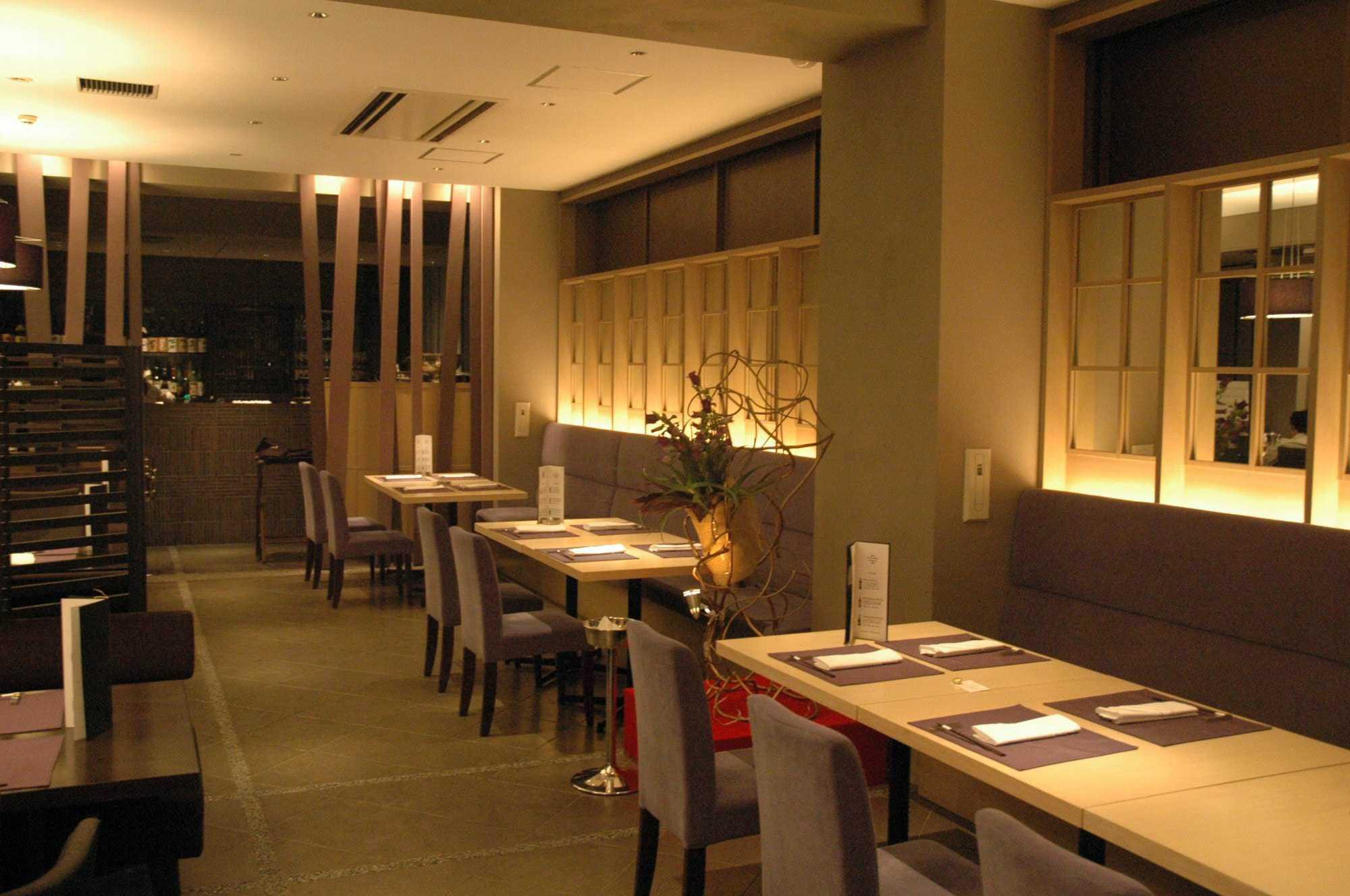 Dining Restaurant ENGAWA