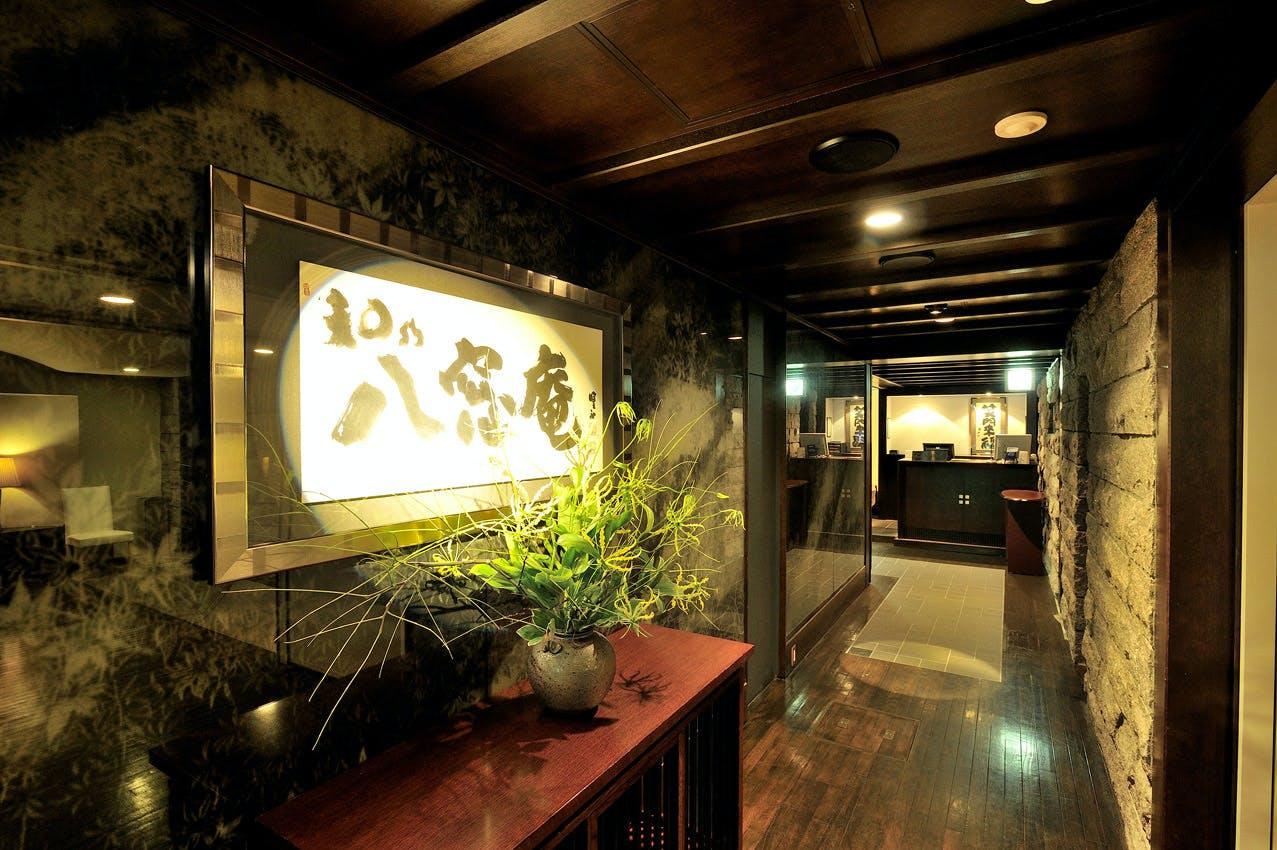 日本料理「和乃八窓庵」/プレミアホテル 中島公園 札幌