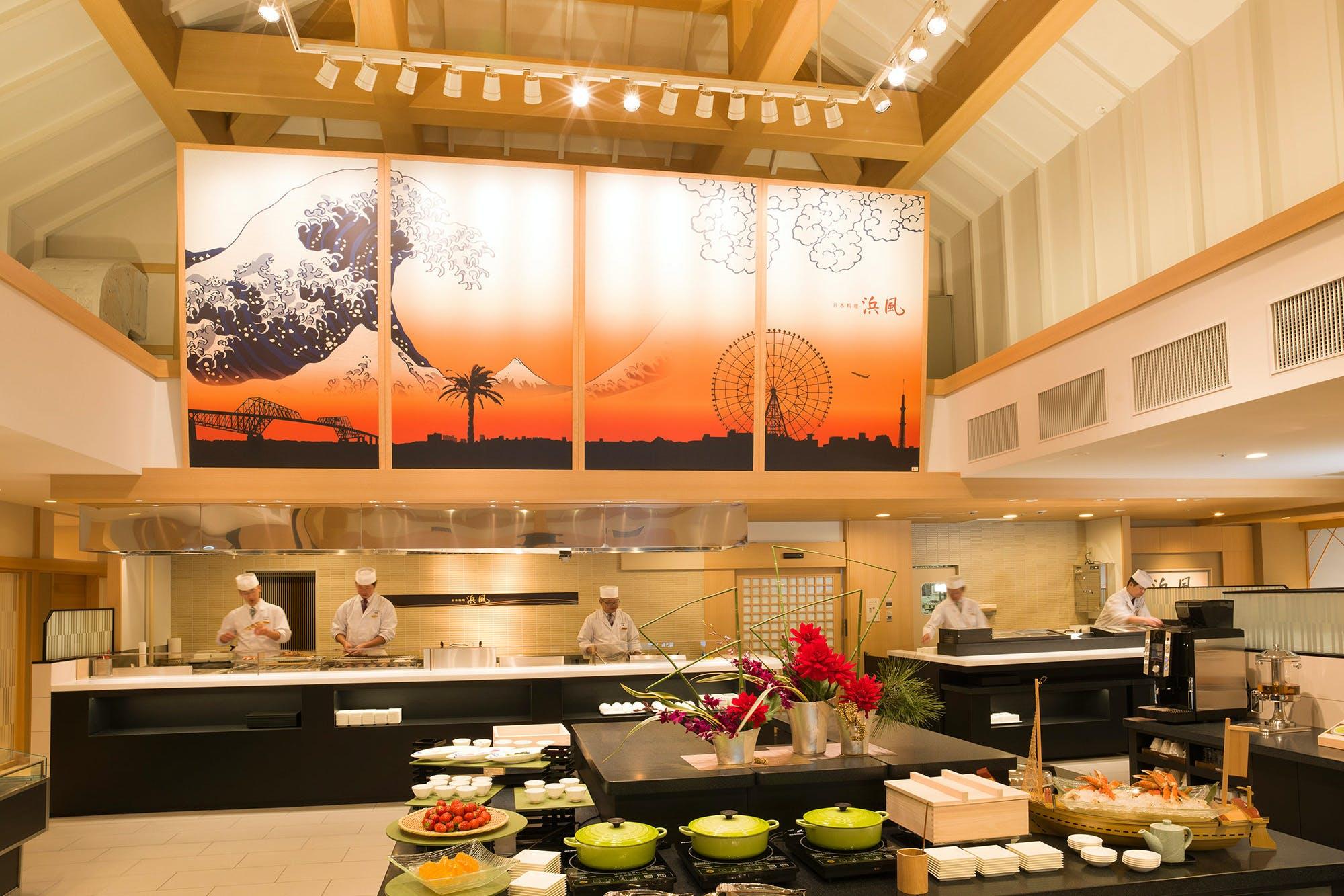 日本料理 浜風/サンルートプラザ東京
