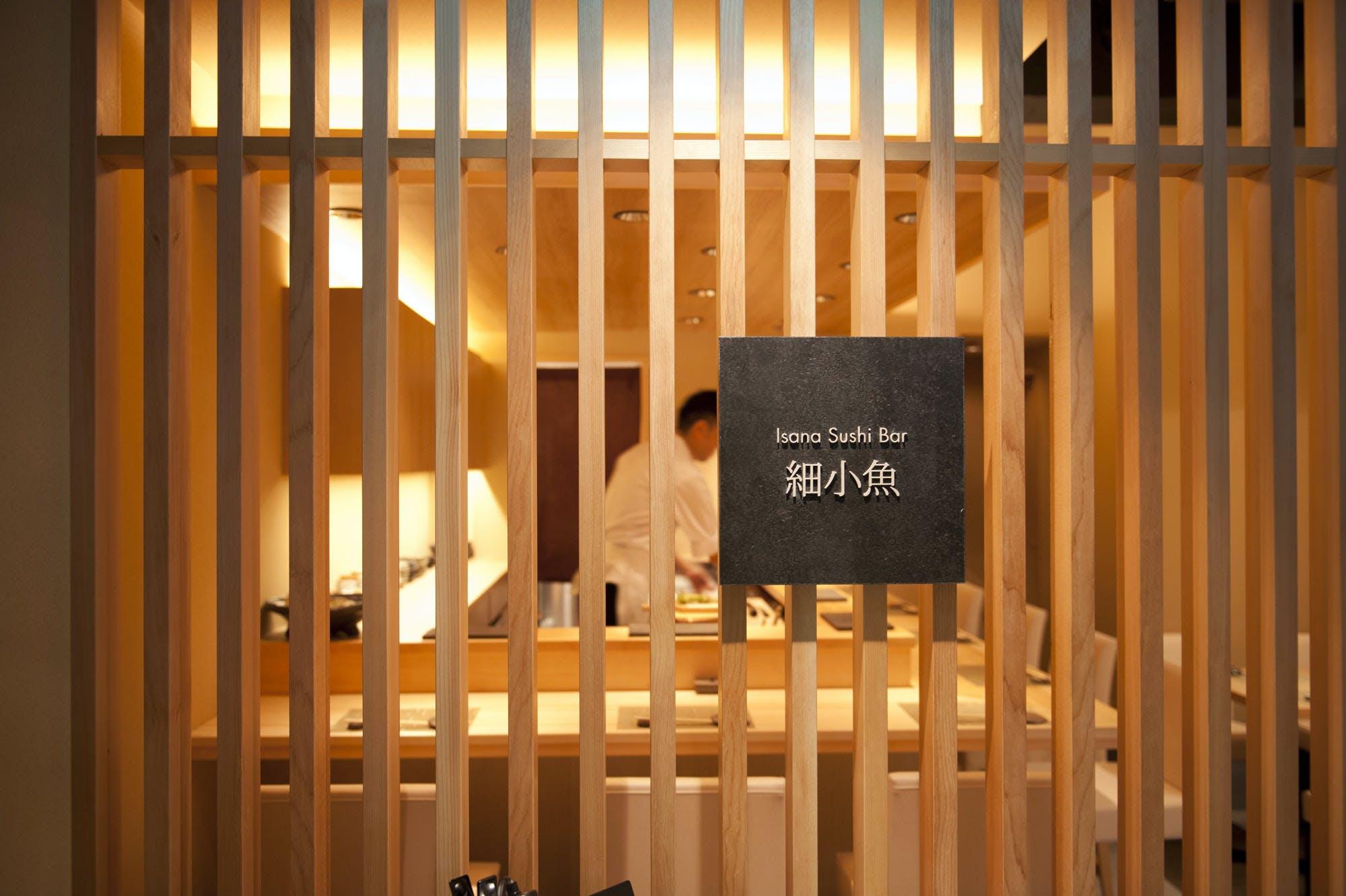 細小魚/六本木ホテルS内