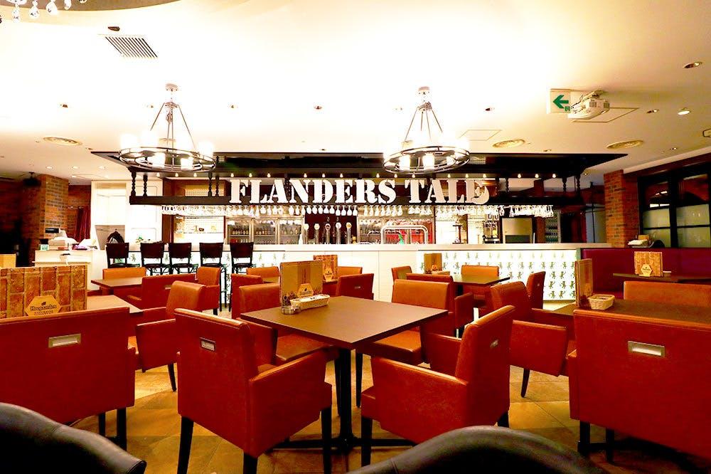 FLANDERS TALE ハービスPLAZA店