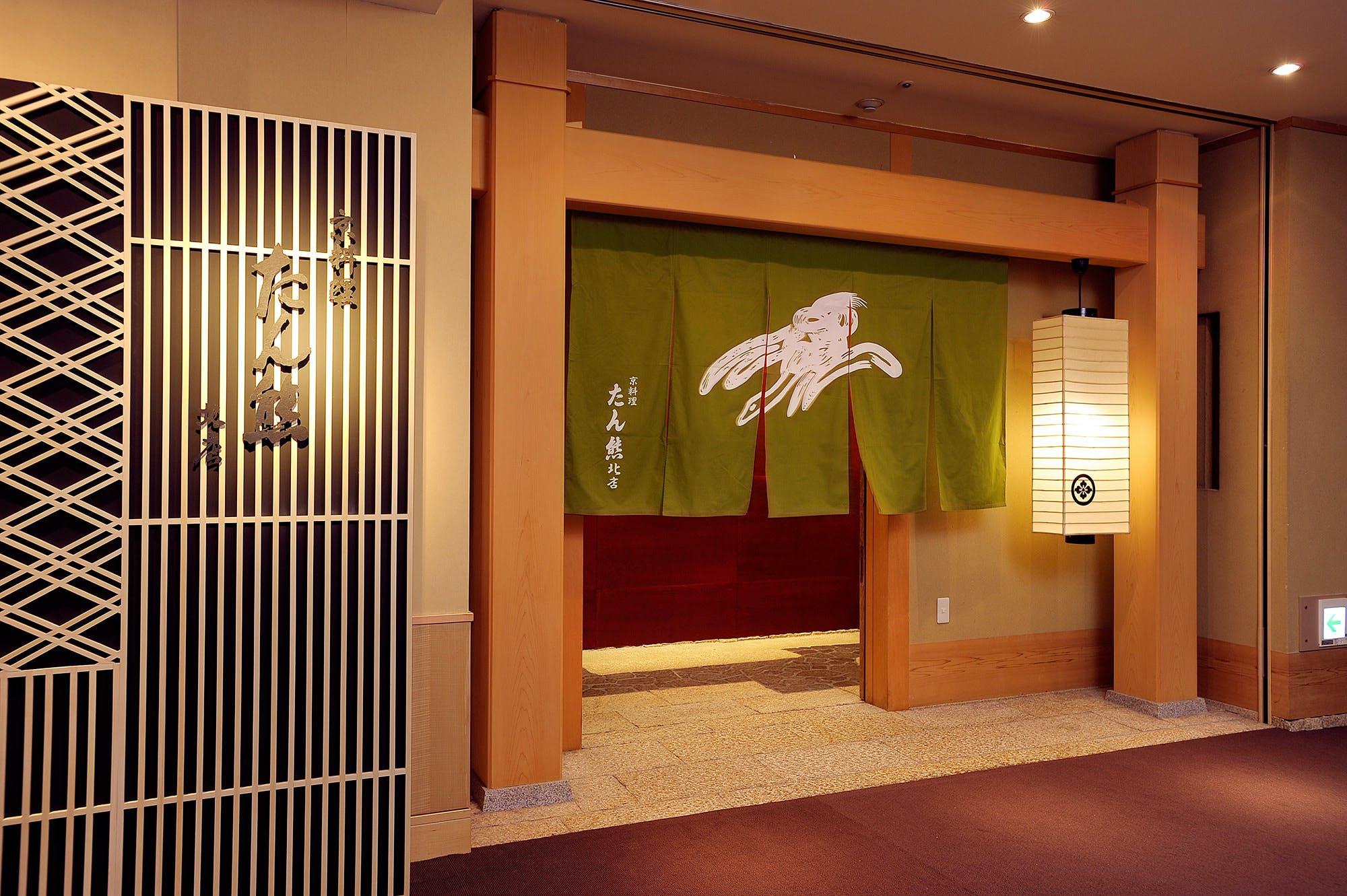 たん熊北店名古屋店/ANAクラウンプラザホテルグランコート名古屋
