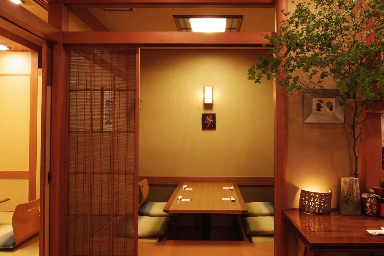 日本料理 志良田