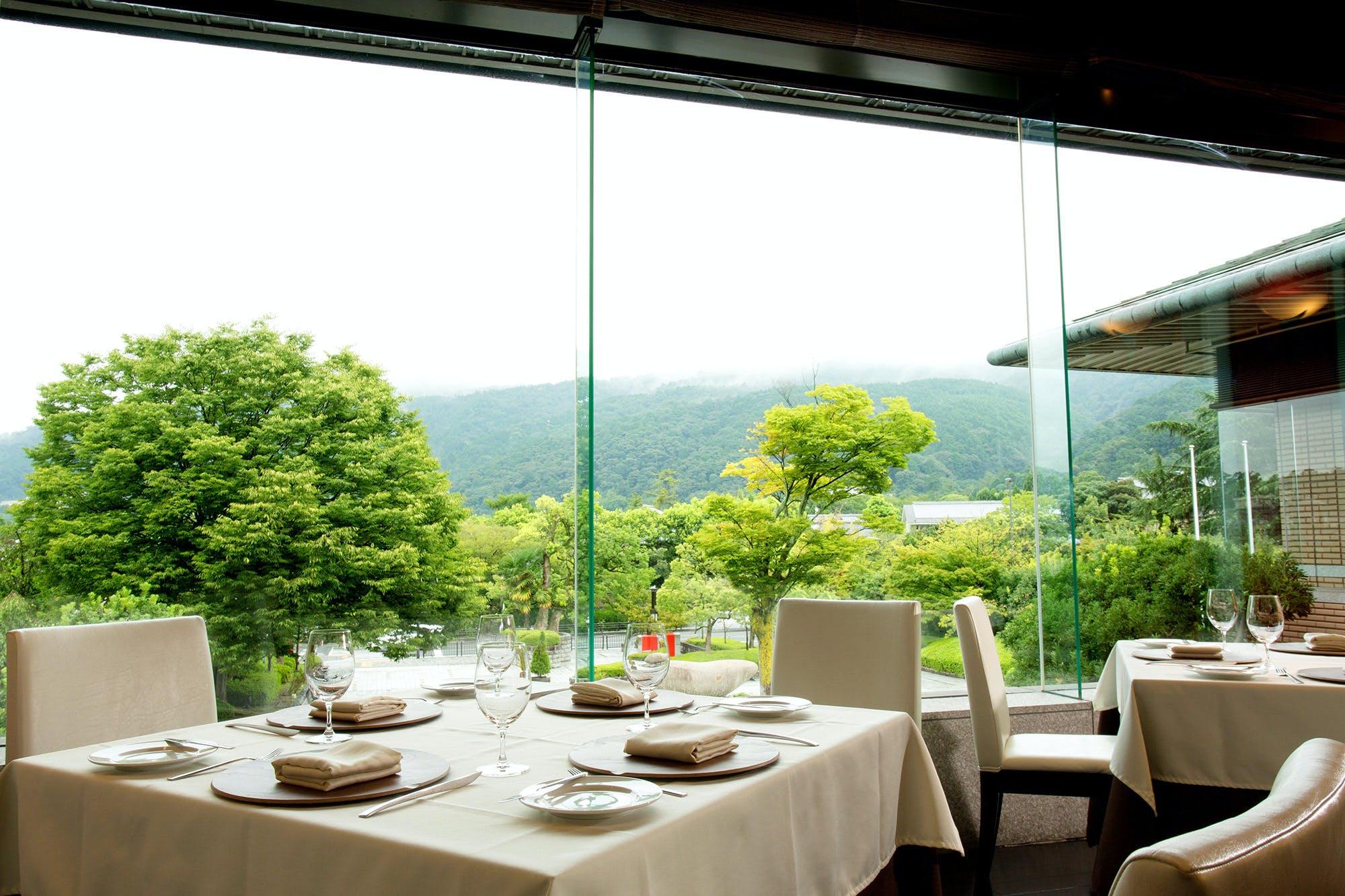 Restaurant TSUMUGI