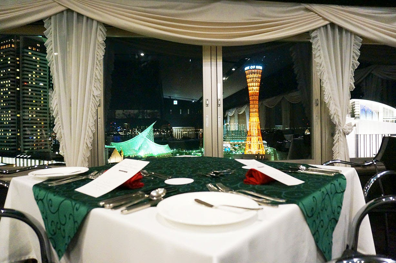 神戸倶楽部/神戸ポートタワーホテル