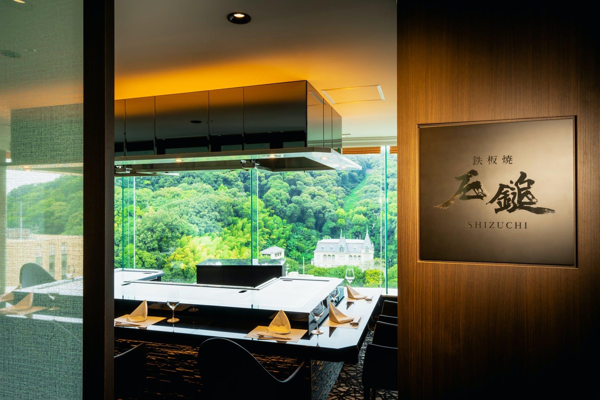 PROVENCE DINING/松山全日空ホテル14F
