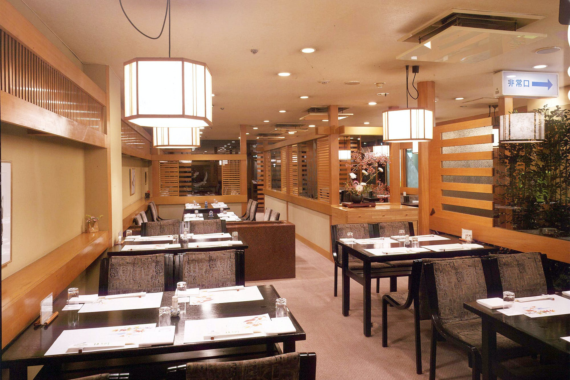 日本料理 ほり川/ホテルニューオータニ