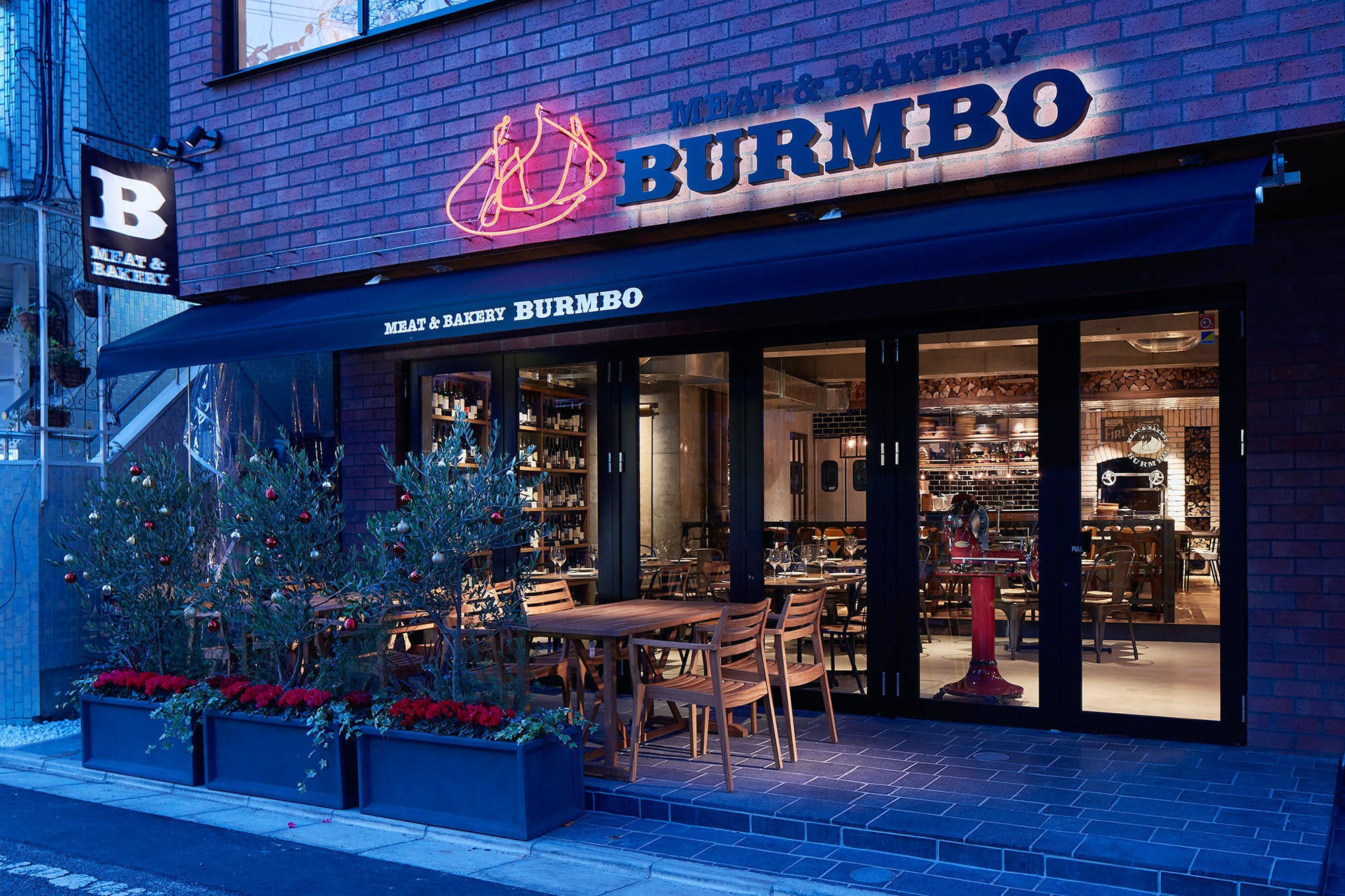 MEAT&BAKERY BURMBO